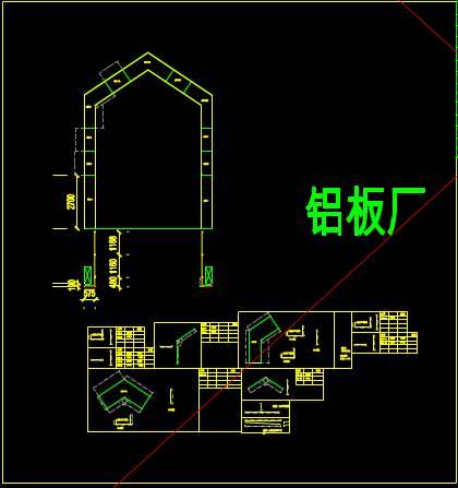 CAD建筑详图之铝板厂设计