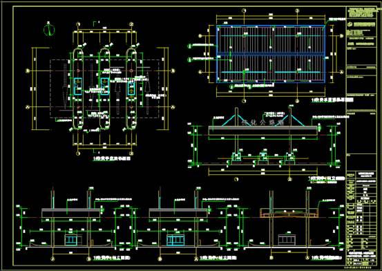 道路设计CAD图纸之构造详图