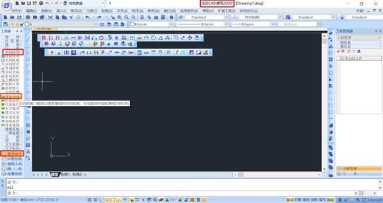 CAD建筑软件教程之搜屋顶线