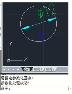 CAD快速看图打印之参数化处理CAD教程