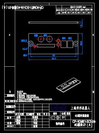 机械零部件图纸下载之前盖板
