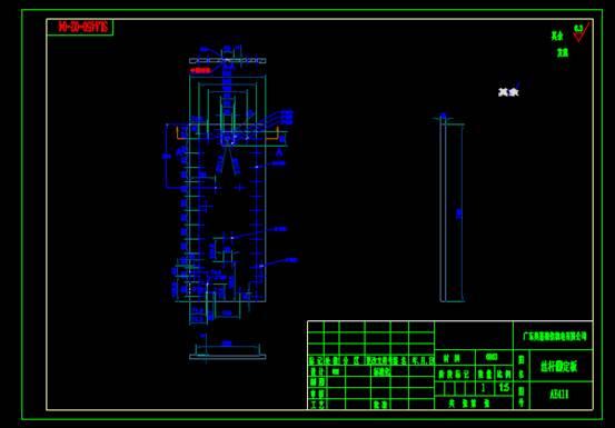 机械零部件图纸下载之丝杆固定板