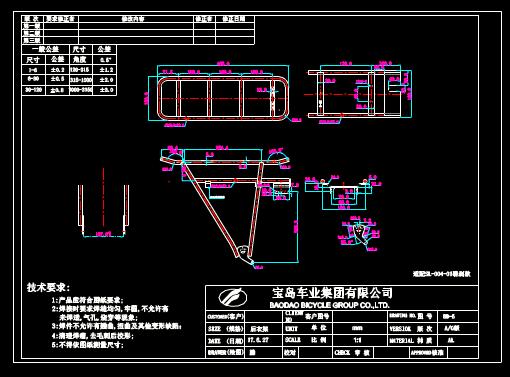 后衣架CAD机械图纸