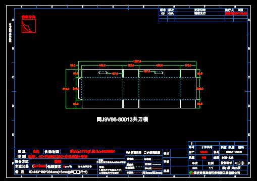 机械CAD图纸下载之共刀模