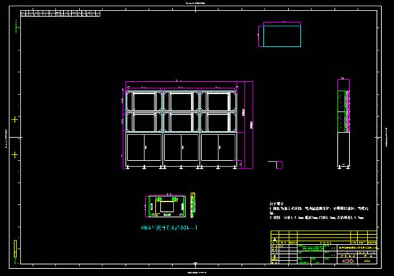 国产CAD软件看图之支架