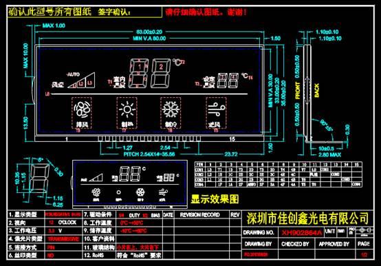机械CAD图纸示例