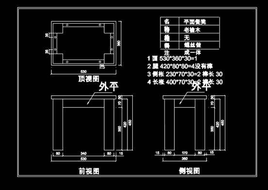 国产CAD软件看图之溪木工坊