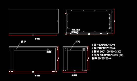 国产CAD软件看图之大道禅林