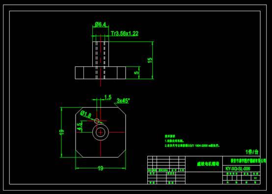 机械零部件图纸下载之直线电机螺母