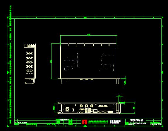机械CAD图纸之车载设备尺寸图