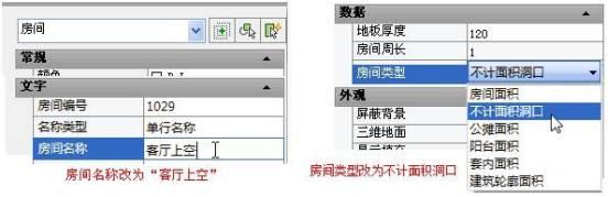 CAD制图软件中建筑设计用什么软件好