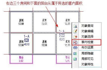 CAD面积怎么检查的应用实例