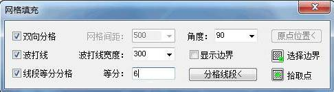 网格功能怎么把CAD中的图形填充