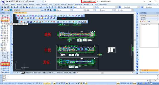 CAD建筑制图步骤之墙体的创建