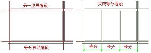 如何自学CAD制图中等分加墙的应用实例