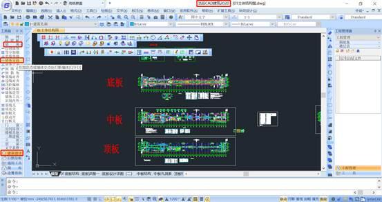 如何自学CAD制图中的墙体分段功能