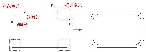 CAD建筑软件教程之倒墙角