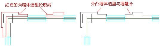 CAD建筑软件教程之墙体造型