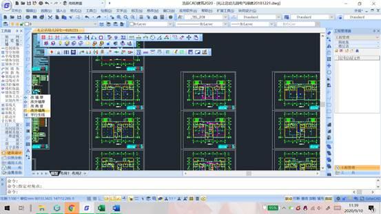 CAD建筑软件教程之改外墙高