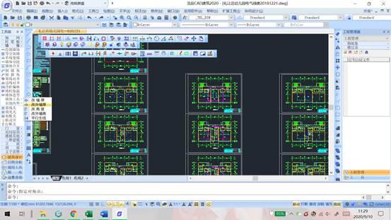 CAD建筑软件教程之改外墙厚