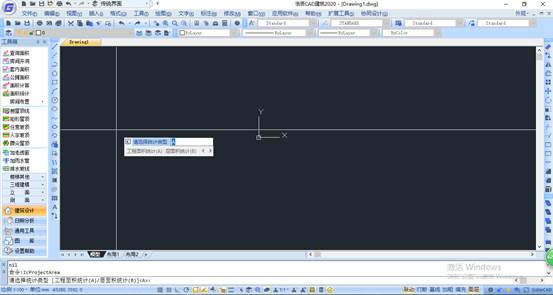 建筑CAD制图初学入门教程之插子母门