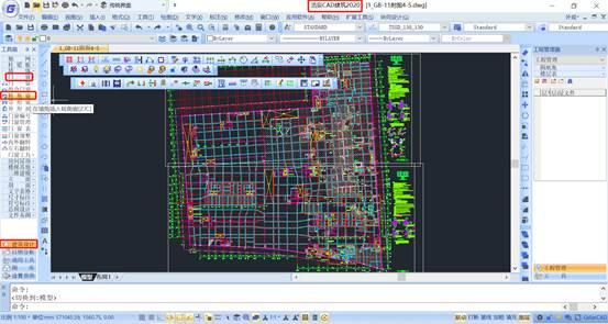 建筑CAD制图初学入门教程之转角窗介绍