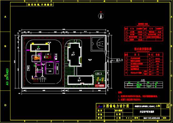 软件中CAD快速查看建筑图的过程