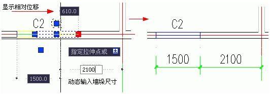 建筑CAD制图初学入门教程之插矩形洞