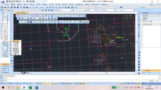 CAD制图初学入门教程之门窗编号后缀