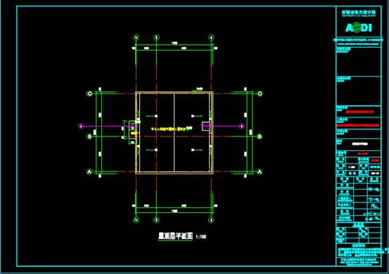 某供电所的CAD建筑面积图