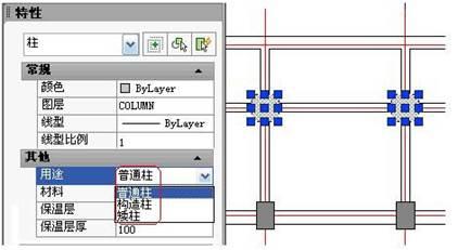 CAD绘制图纸方法中柱子特性编辑的操作