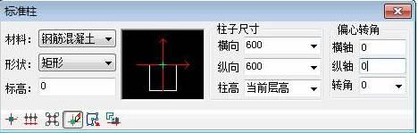 CAD绘制图纸方法中柱子替换过程