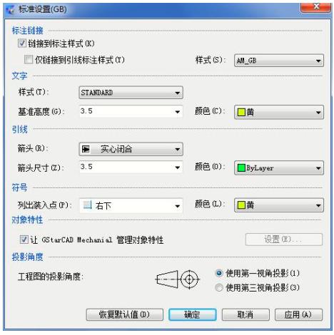 CAD制图软件之CAD文字