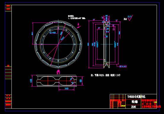 机械设备CAD图纸之轮缘