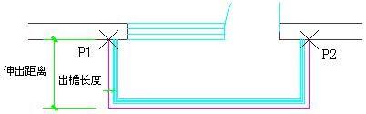 CAD建筑结构图绘制之绘制封闭阳台
