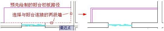 CAD建筑结构图绘制之阳台创建的实例说明