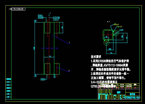 CAD软件下载图纸之焊丝