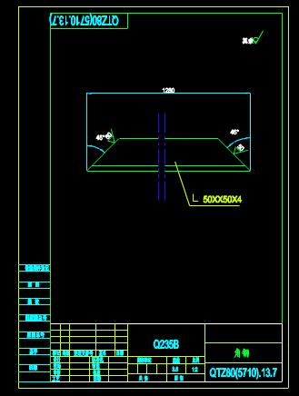 CAD软件下载图纸之角钢