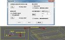 三维建模设计之路径曲面对话框控件的说明