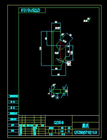 CAD软件下载图纸之爬爪