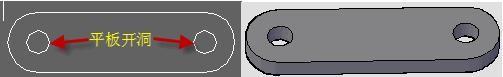用CAD画图的基本步骤之三维建模平板设计