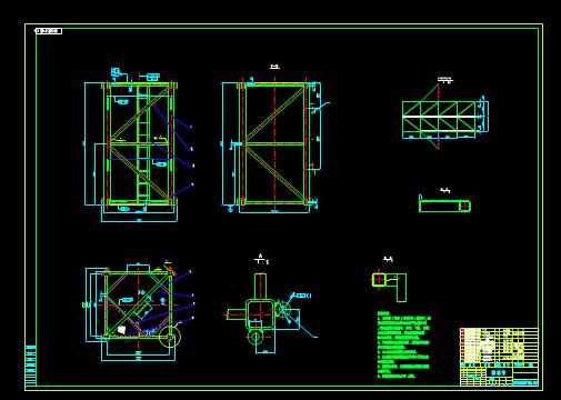 CAD软件下载图纸之标准节