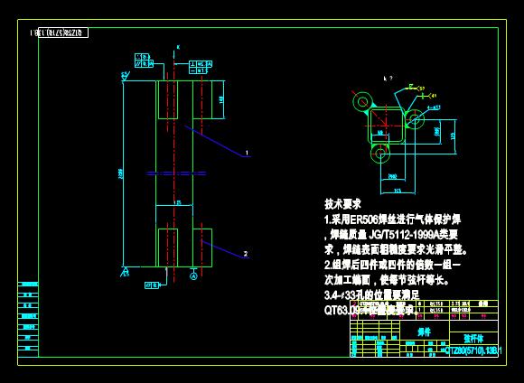 CAD软件下载图纸之焊件