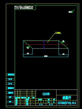CAD软件下载图纸之斜腹杆