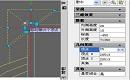 CAD建筑结构图绘制之散水的编辑
