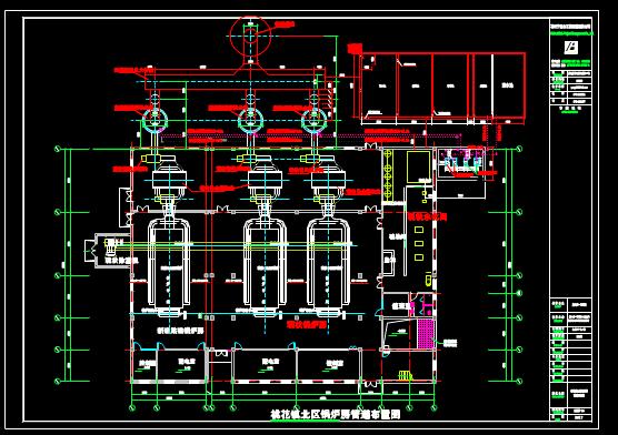 供热锅炉改造工程的CAD施工图纸