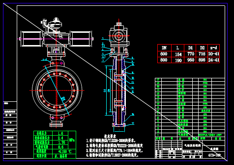 阀类零部件CAD图纸案例之气动真空蝶阀