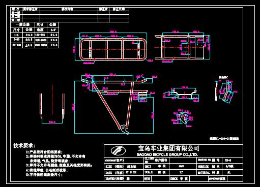 CAD机械图纸之后衣架