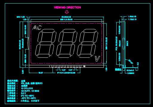 LCD屏机械CAD图纸