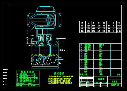 电动球阀机械设备CAD图纸